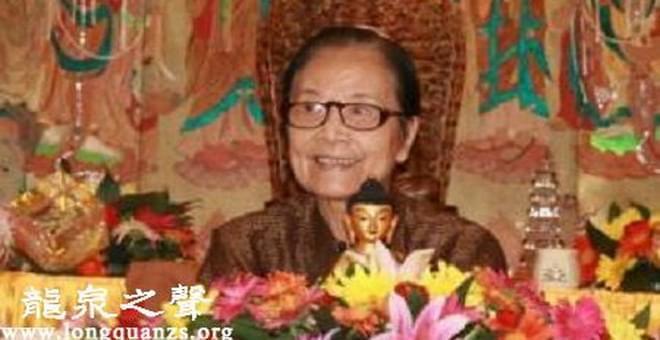 以佛法为核心的中华文化在现代社会的价值
