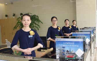 恒丰银行泉州分行营业部 荣获泉州市级青年文明号称号