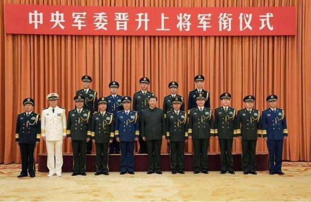 火箭军政治委员王家胜等晋升上将 习近平颁命令状