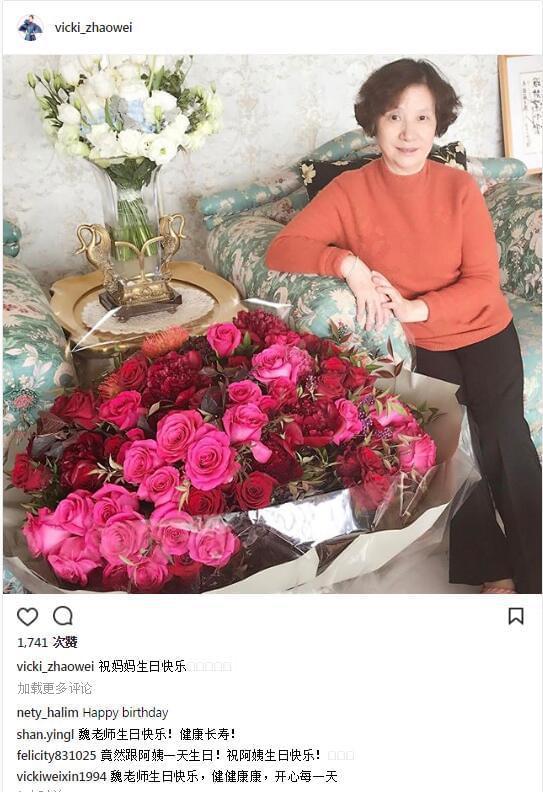 赵薇罕见晒亲妈美照为其庆生 送超大捧花有孝心