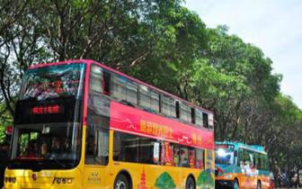 福州观光1号线更名为观光巴士 9日起调整为定时班车