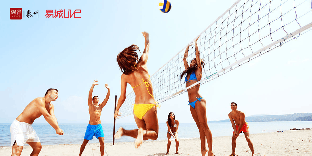 第二届中国大学生沙滩排球泰州站 火热开赛