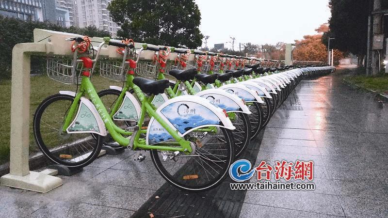 漳州达达通公共自行车即日起24小时运营
