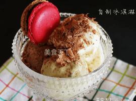 3种口味自制冰淇淋DIY(绿茶 巧克力 香草)--无需冰淇