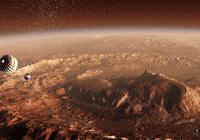 """美媒:美六名科学家结束火星模拟项目""""出关"""""""