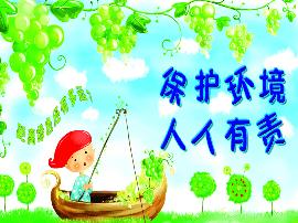 运城市住建局对新绛县农村环境整治工作进行督查