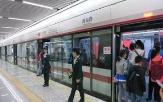 """以后从东莞出发 可以轻松坐地铁去广州看""""小蛮腰"""""""