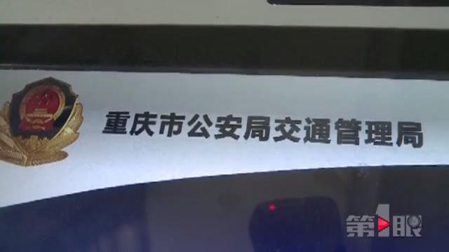 """""""僵尸车""""霸占停车位 """"生前""""还是克隆出租车"""