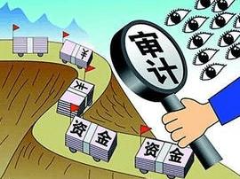 长沙望城区截至9月底共查处扶贫违纪问题8起22人