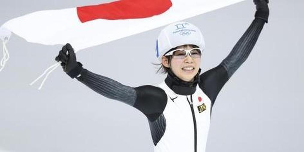 速度滑冰—女子集体出发 日本选手夺得冠军