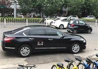 交通部公布新规 网约车平台公司及驾驶员均须考