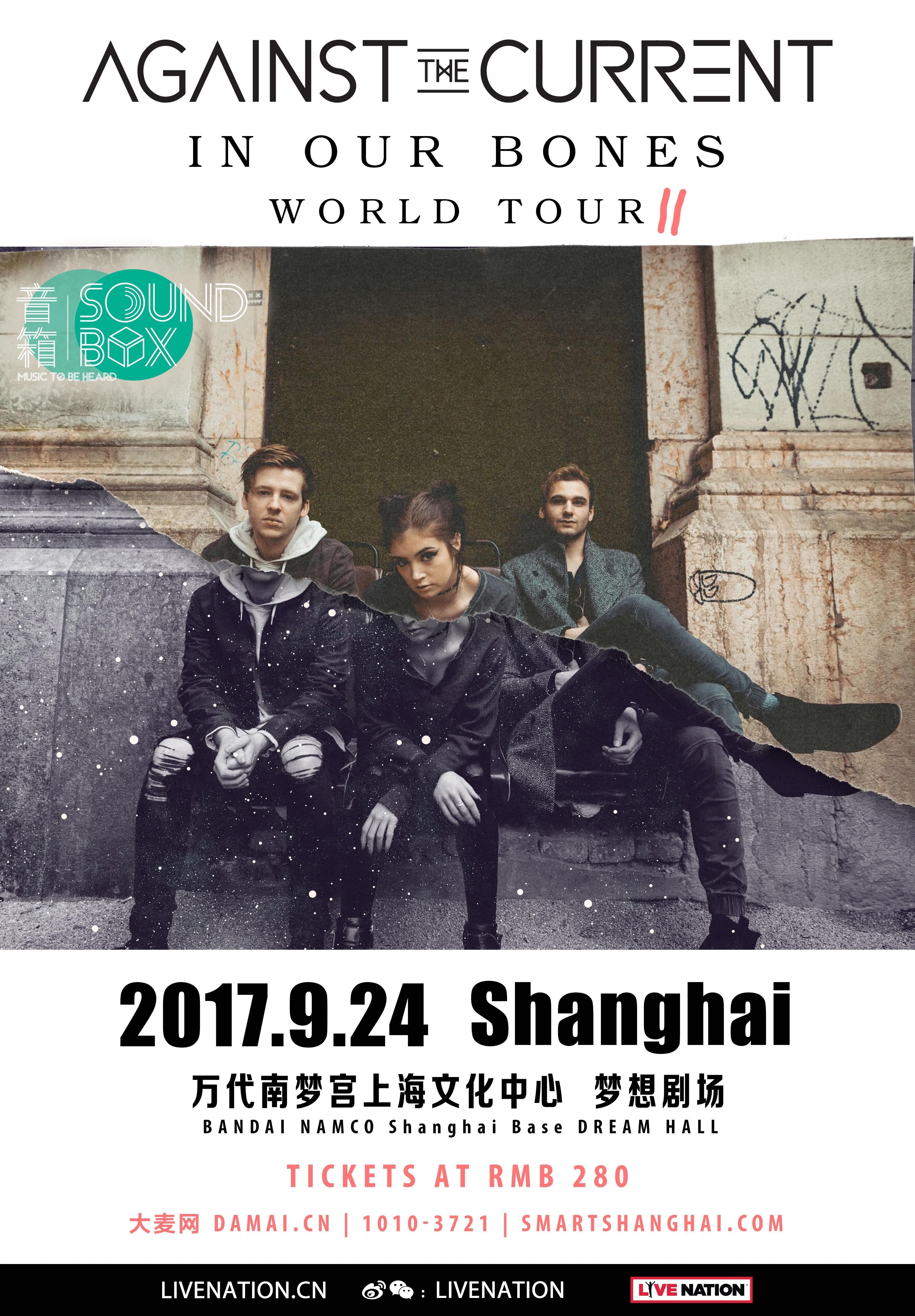 Against The Current 2017 上海演唱会定档9.24