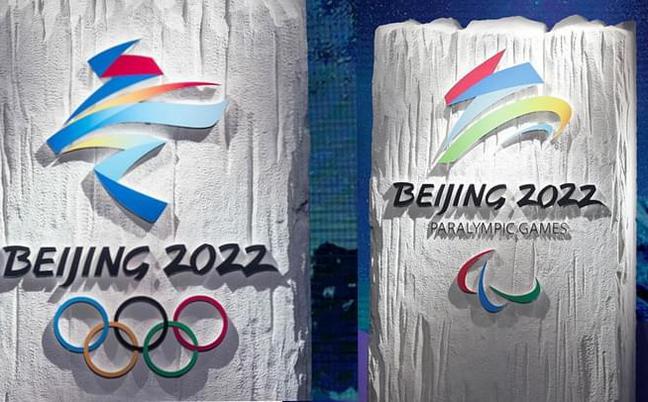2022北京冬奥会&冬残奥会会徽揭晓