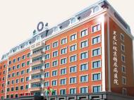 黑龙江瑞京糖尿病医院