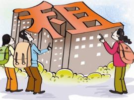 """12城开展住房租赁试点""""租购同权""""破解高价房"""