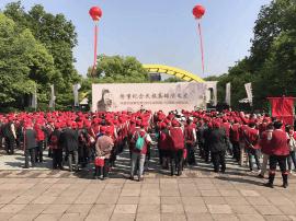 纪念忠肃公陈文龙殉国740周年杭州西湖祭拜活动