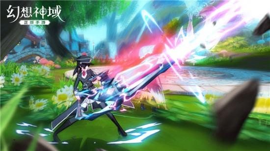火炮出击 《幻想神域》第11职业参上