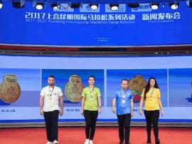 昆明国际马拉松发布会召开 奖牌参赛服曝光