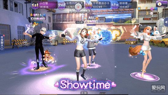 《劲舞团》手游全新2.0版本游戏截图