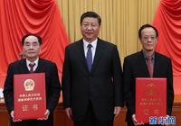 """""""第一动力""""的历史自觉——中国创新的时代答卷"""