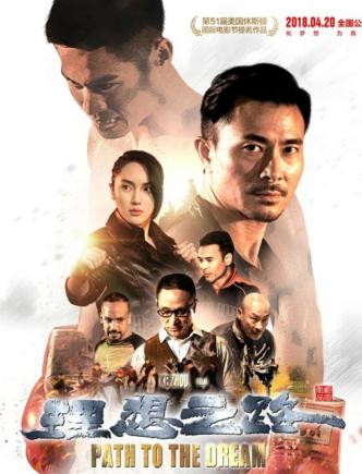 6V《理想之路》下载,《理想之路》6v电影电影下载