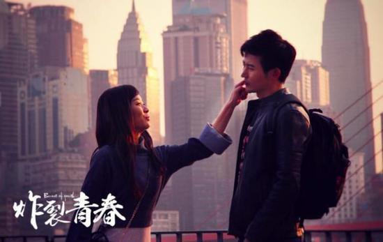 《炸裂青春》曝终极海报 四大看点刮起热血青春风