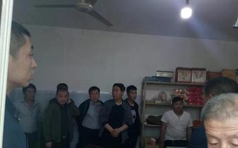 【群众举报】武乡县公安局查处一起赌博案