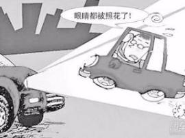粤媒:广州高速进入汽车时代 文明行驶却仍在慢行