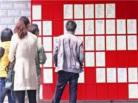 秀洲对房地产经纪机构开展检查 发现三大问题