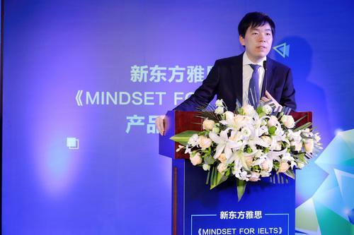 剑桥官方与新东方联合推出专为中国学生设计的雅思产品《MINDSET FOR IELTS》