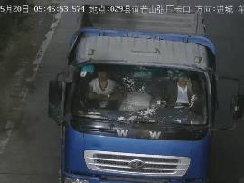 永城这几个人还在开车打手机,5月份又曝光一批!