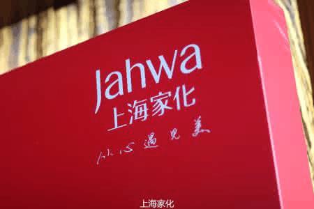 上海家化转型困局:关联收购背后疑点重重