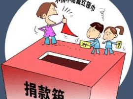 """瑞昌二小一老师疑发罚站照""""逼捐"""" 已通报批评"""