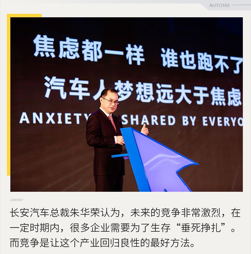 朱华荣:国有车企不改革必死 竞争让产业回归良性