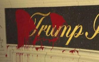 特朗普复活节周末遇烦心事:名下俱乐部遭泼红漆