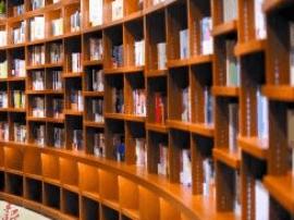 佛山智能图书馆去年爆发式增长 天秤座最爱读书?