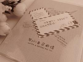 最好的毕业礼物:中北学生收到三年前给自己的信