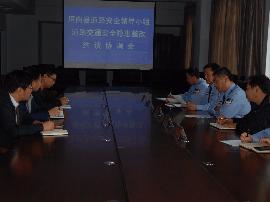 垣曲县组织召开交通安全隐患整改约谈协调会