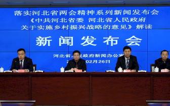 河北省农村居民可支配收入同比增长7.5%