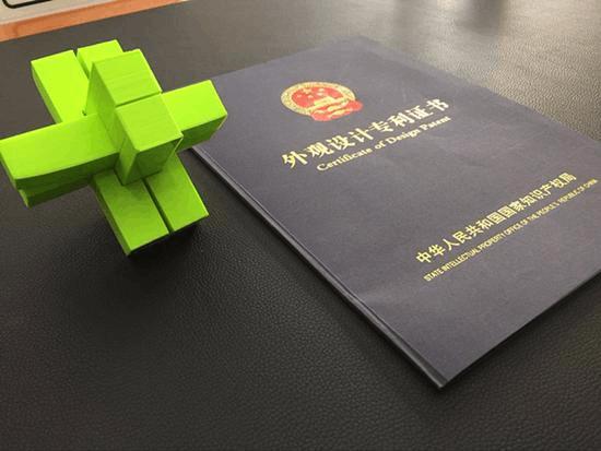 厉害了!小学生研制3D打印鲁班锁获国家专利