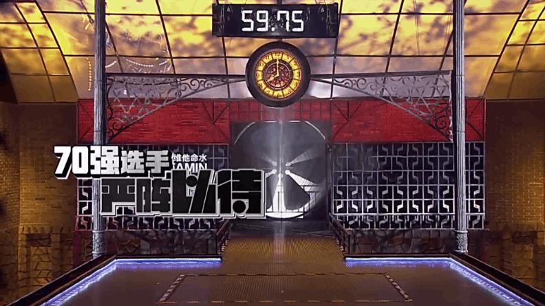 《中国有嘻哈》各成一派 ZERO-G黄钧泽实力晋级
