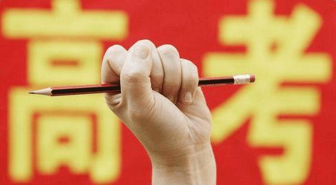 """""""莘莘学子梦·浓浓鲁能情""""丨决战高考 鲁能星城为你"""