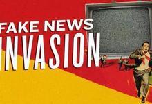 读者眼中的假新闻比想象中多