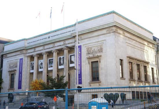 蒙特利尔艺术博物馆