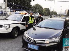 广州市整顿网约车动真格 首周查扣外地牌车过百宗