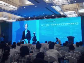 广西副主席黄伟京:广西东盟山水相连要共对灾害