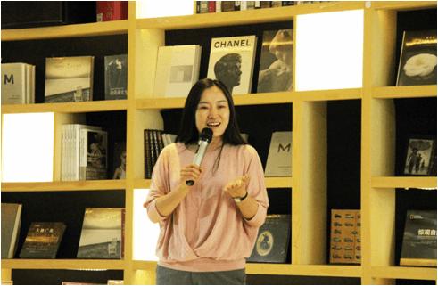 电子工业出版社少儿分社副社长温婷女士致辞