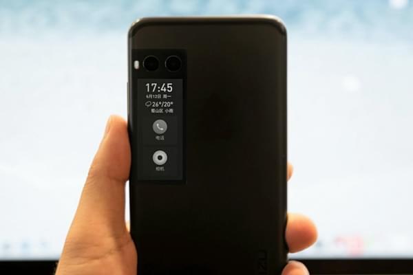 魅族Pro7售价曝光:将采用双屏双摄
