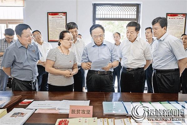 运城市委书记刘志宏赴平陆县调研