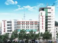 哈尔滨市红十字中心医院